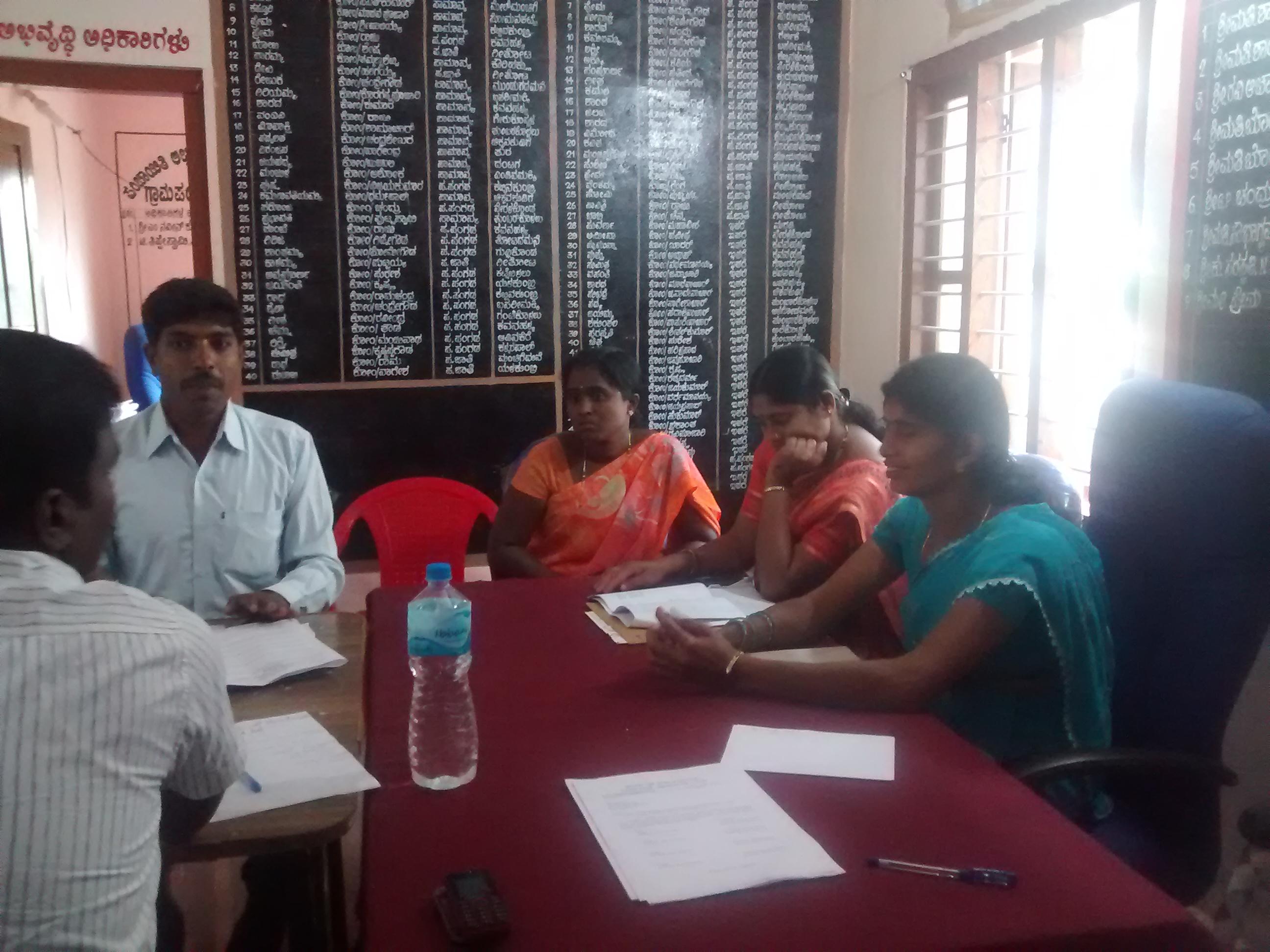 region job meaning in marathi