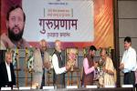 Hon'ble HRM honouring eminent Author and Academic Prof. D.M. Mirasdar,at 'Guru Pranaam' function