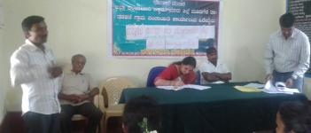 Consultation Meeting at Panchayath Level