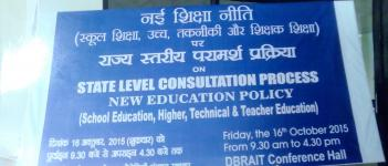 New Education Policy | Government of India, Ministry of Human