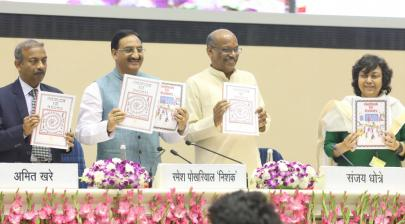 Union HRD Minister graces the 90th CBSE Foundation Day and 25th anniversary of Sahodaya School Complexes celebrations in New Delhi